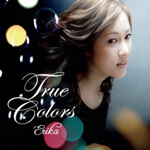Erika альбом True Colors