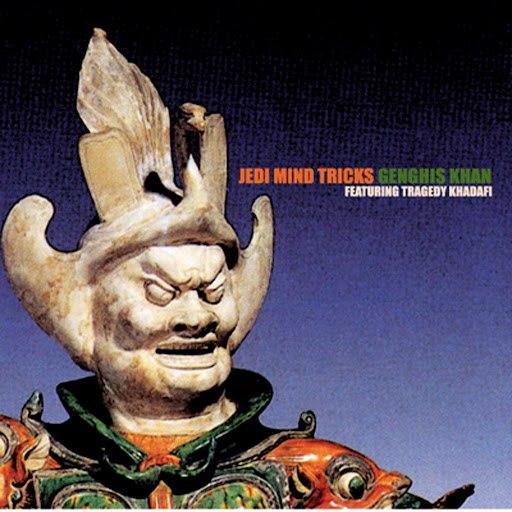 "Jedi Mind Tricks альбом Genghis Khan (feat. Tragedy Khadafi) (12"")"