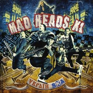 Mad Heads XL альбом УкраїнSKA