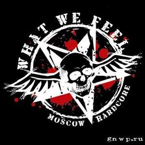 What We Feel альбом Demo