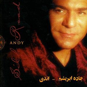 Andy альбом Silk Road