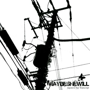 Maybeshewill альбом Japanese Spy Transcript