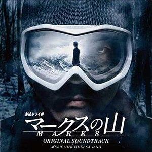 Hiroyuki Sawano альбом RenzokudoramaW Marks No Yama Original Soundtrack