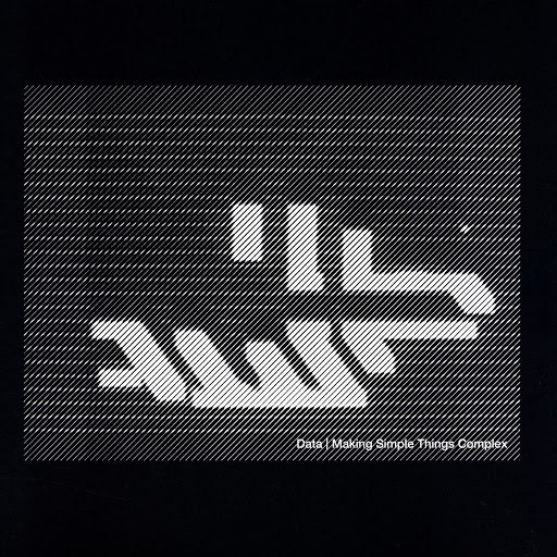 data альбом Making Simple Things Complex EP, Pt. 1