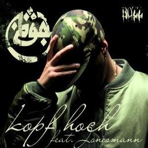 Azad альбом Kopf Hoch