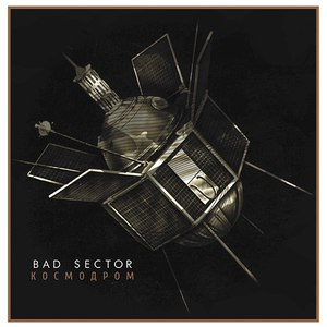 Bad Sector альбом Космодром