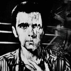 Peter Gabriel альбом Peter Gabriel 3