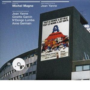 Michel Magne альбом Tout le monde il est beau, tout le monde il est gentil