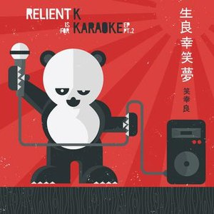 Relient K альбом Is For Karaoke EP Pt. 2