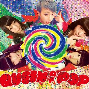 Pop альбом QUEEN OF POP