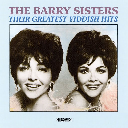 The Barry Sisters альбом Their Greatest Yiddish Hits (Digitally Remastered)
