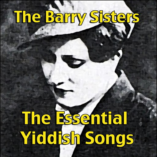 The Barry Sisters альбом The Essential Yiddish Songs
