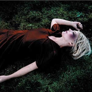 Our Broken Garden альбом When Your Blackening Shows