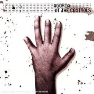 Agoria альбом At The Controls