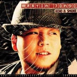 Martin Jondo альбом Echo & Smoke
