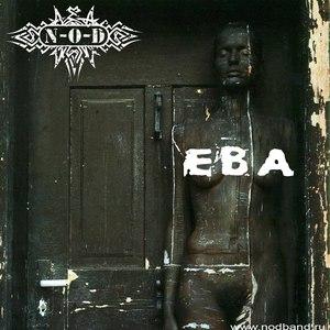 N-O-D альбом Ева