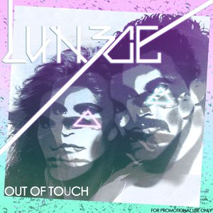 Lunice альбом Out of Touch