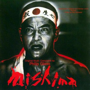 Philip Glass альбом Mishima - Original Music Composed By Philip Glass