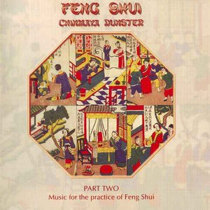 Chinmaya Dunster альбом Feng Shui - Part Two