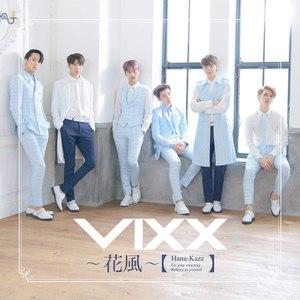 VIXX альбом 花風