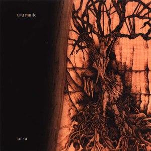 Tim Larkin альбом Uru Music