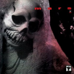 Mars альбом 78+