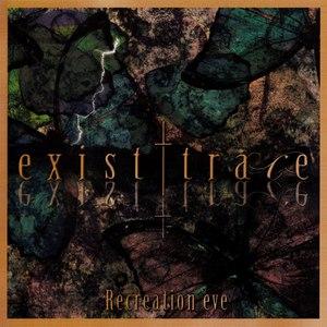 exist†trace альбом Recreation eve