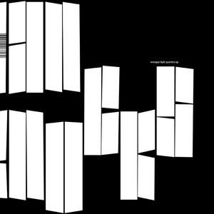 Oberman Knocks альбом Wrecque Byte Quarters EP