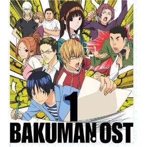 Audio Highs альбом Bakuman. OST 1