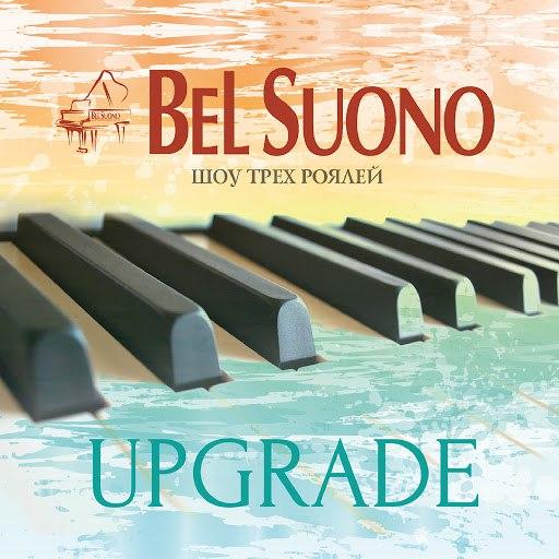 Bel Suono альбом Upgrade