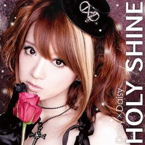 Daisy×Daisy альбом HOLY SHINE