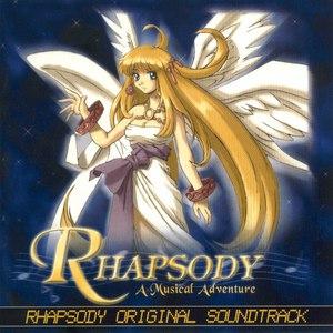 佐藤天平 альбом Rhapsody: A Musical Adventure Original Soundtrack