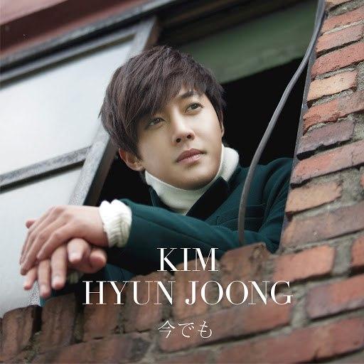 Kim Hyun Joong альбом Imademo