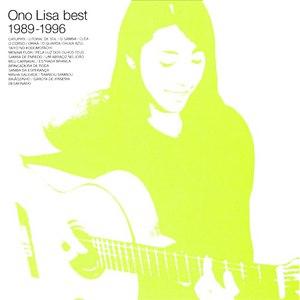 小野リサ альбом Ono Lisa best 1989-1996