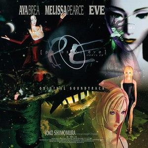 下村陽子 альбом Parasite Eve original soundtrack