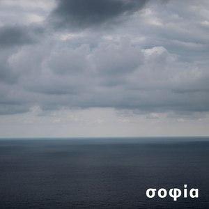 Целибат альбом Sophia