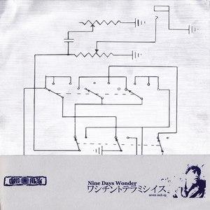 Nine Days Wonder альбом Aluminum