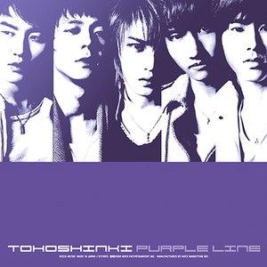 동방신기 альбом Purple Line