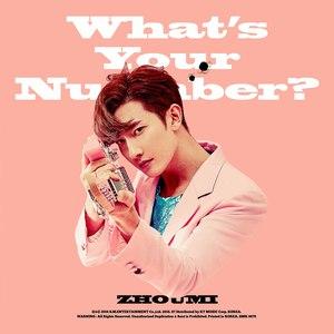 周觅 альбом What's Your Number?