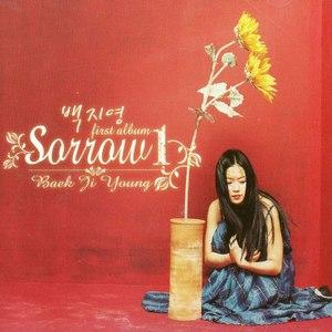 백지영 альбом Sorrow