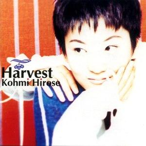 広瀬香美 альбом Harvest