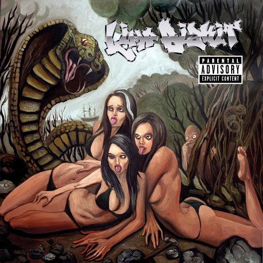 Limp Bizkit альбом Gold Cobra