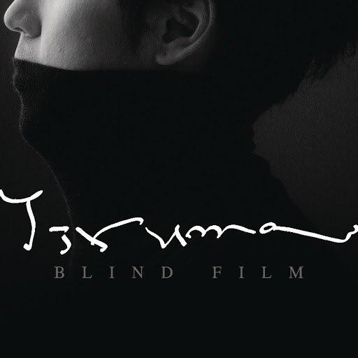 Yiruma альбом Blind Film