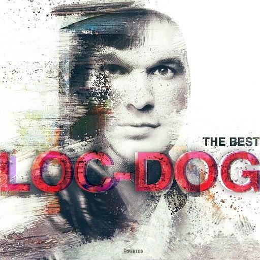 Loc-Dog альбом The Best