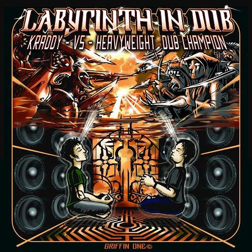 Kraddy альбом Labyrinth in Dub