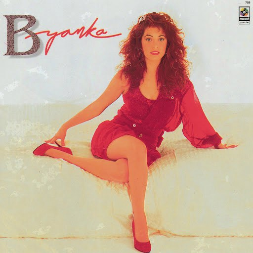Бьянка альбом Byanka