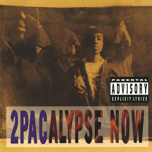 2Pac альбом 2pacalypse Now