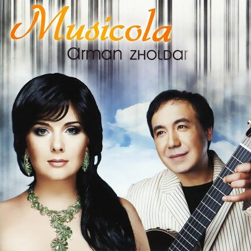 Мюзикола альбом Arman Zholdar