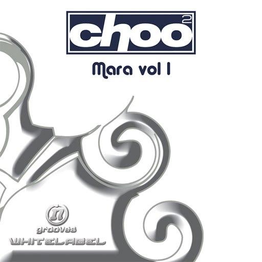 Мара альбом Mara Vol. 1