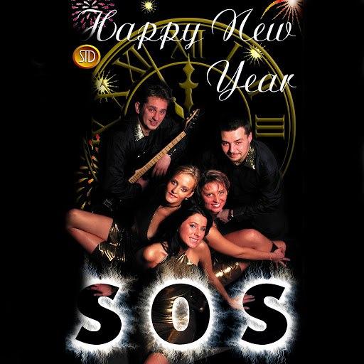 SOS альбом Happy New Year